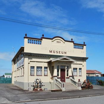 10 Interesting Museums on the West Coast