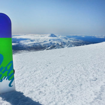 What it is Like to Work on a New Zealand Ski Field