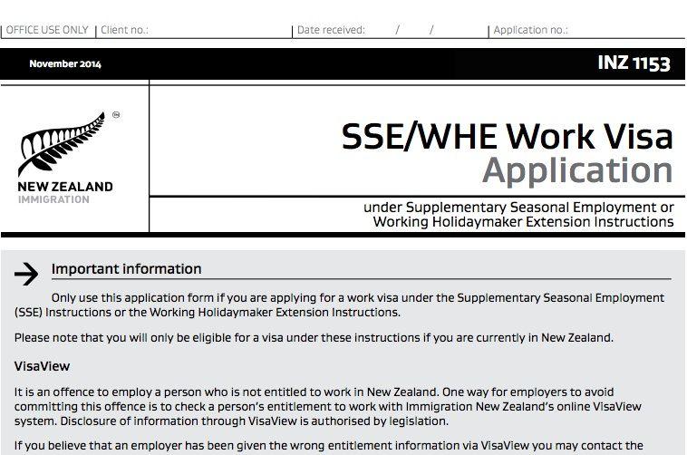 extension visa form